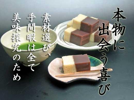味噌松風トップ画像