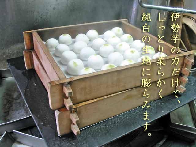 織部薯蕷を蒸す