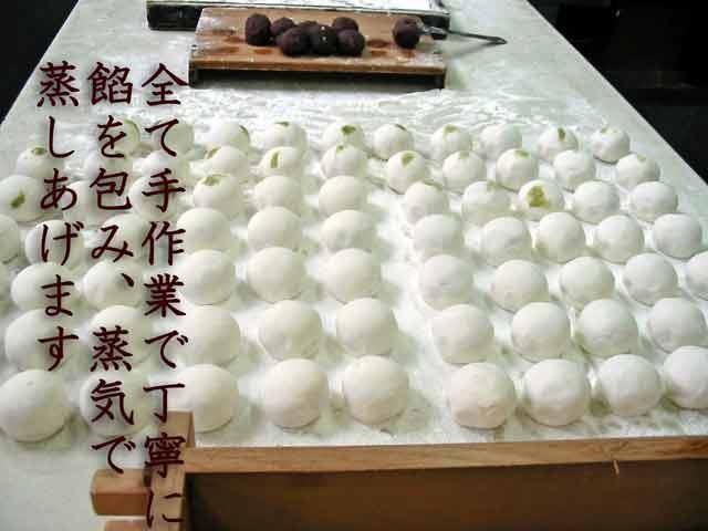 織部薯蕷を包む